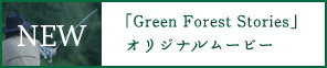 Green Forest Stories