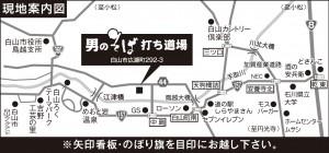 そばDM地図