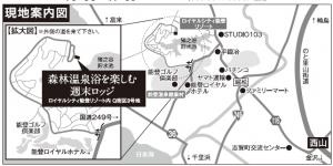 森林浴ログ地図